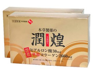 Collagen-tu-Sun-Vi-Ca-Map-Hanamai-Collagen-Gold-Premium-6