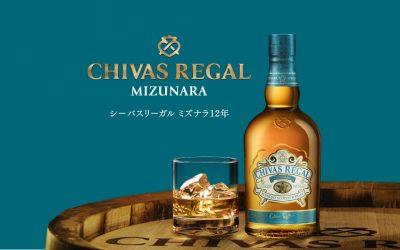 Rượu Chivas Regal Mizunara giá bao nhiêu ? Bạn đã biết
