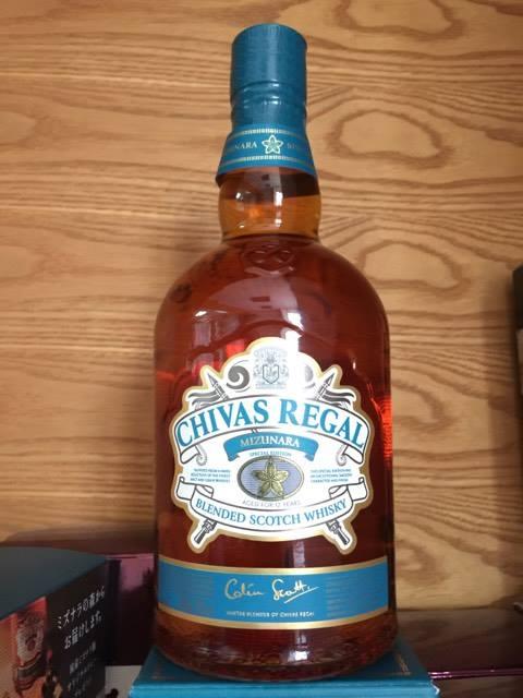 Rượu Chivas Regal Mizunara