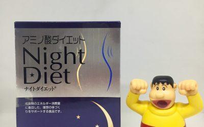 giảm cân Night Diet 60 viên của Nhật