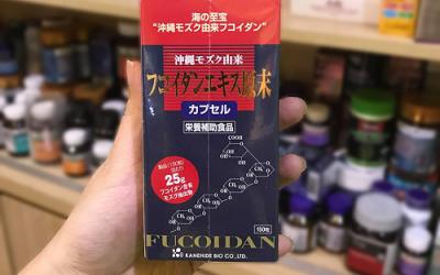 Tác dụng của Okinawa Fucoidan Nhật Bản-1