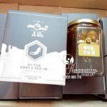 Sâm mật ong nghệ tây Mama Chuê giá bao nhiêu-1