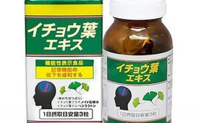 Thuốc bổ não Ginkgo Biloba Maruman của Nhật có tốt không-1
