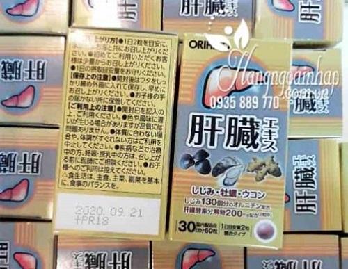 Viên uống bổ gan Orihiro có tác dụng gì-1